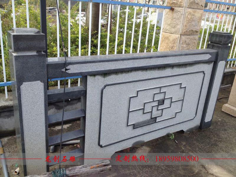 安装石栏杆需要多少钱 安装石栏杆价钱