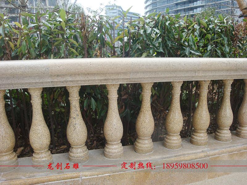 石雕栏杆柱头