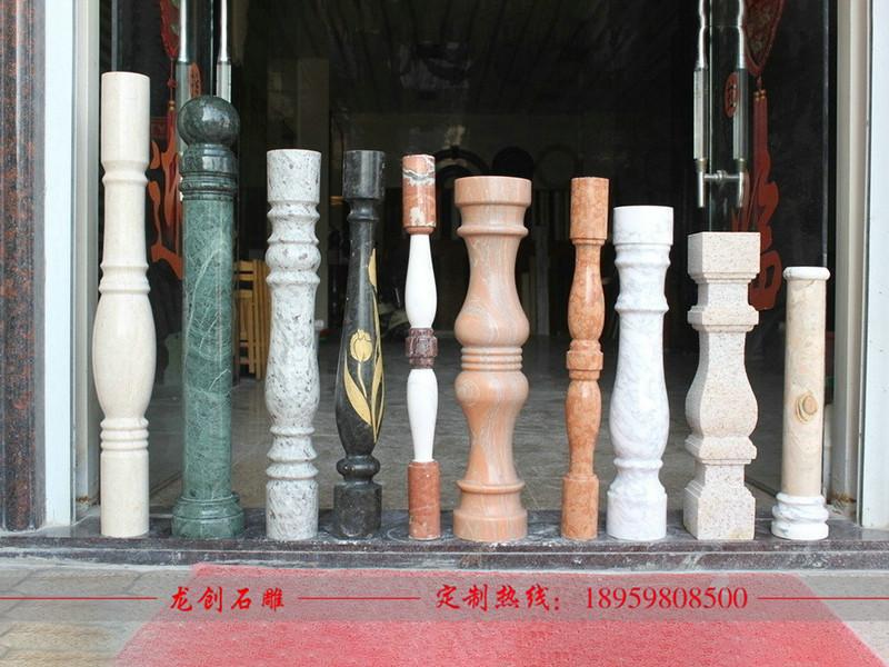 石材栏杆柱子