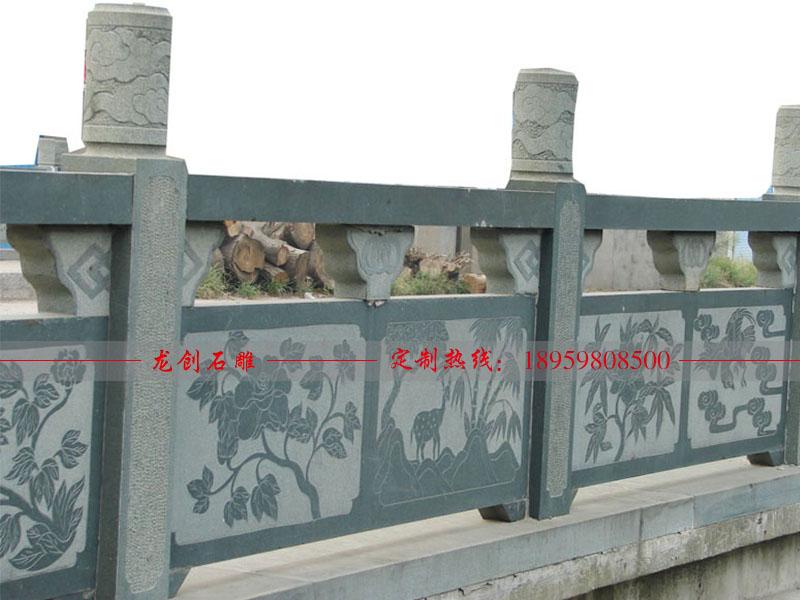 青石栏杆石雕