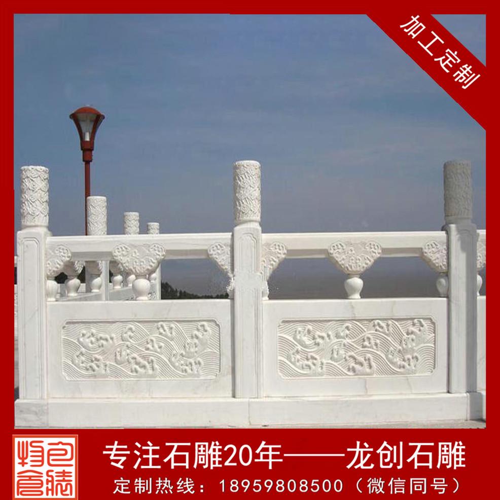 石栏杆雕刻价格