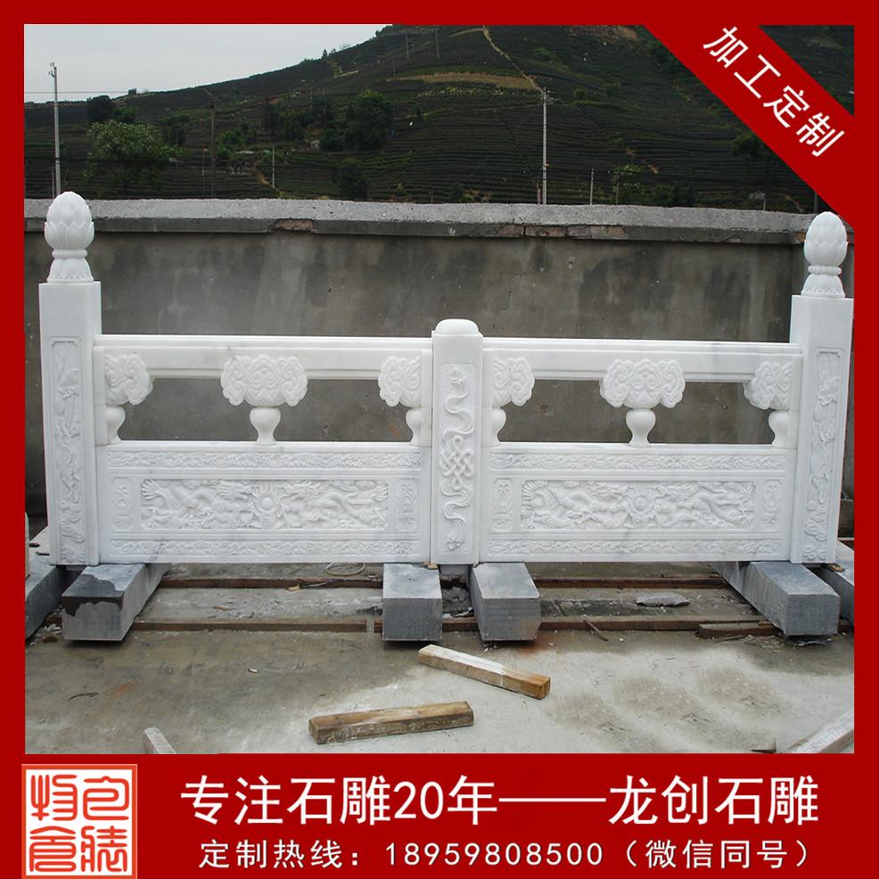 汉白玉护栏图片