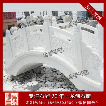 石材石桥生产厂家及价格