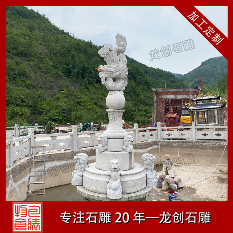 浙江石雕九龙喷泉图片