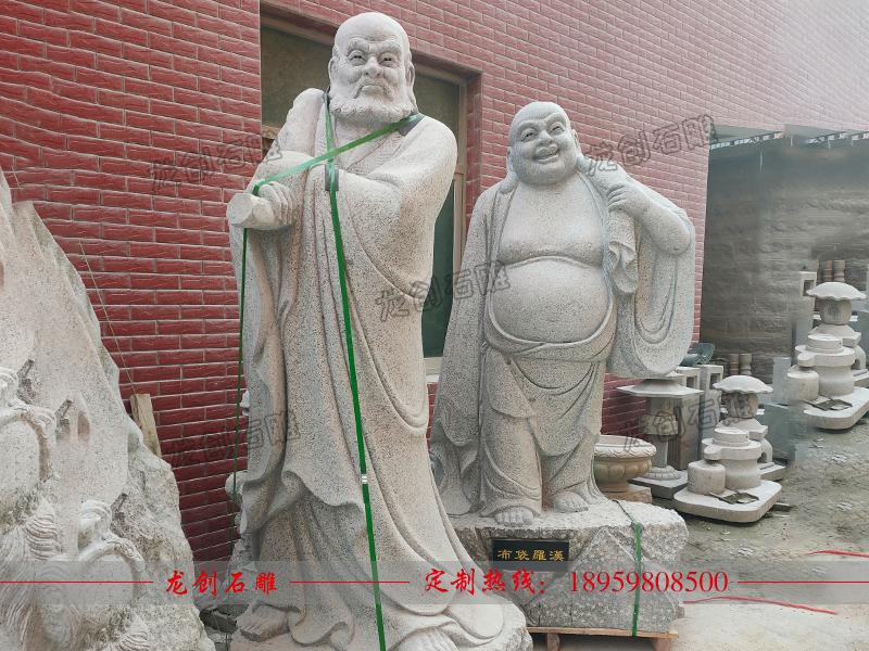 浙江省台州市慈恩寺石雕十八罗汉雕刻发货