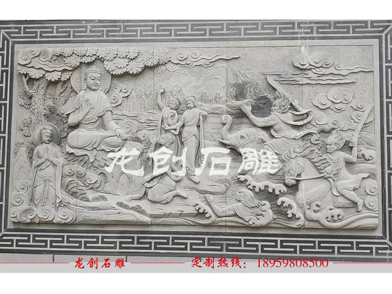 安徽省蚌埠市栖岩寺浮雕壁画安装