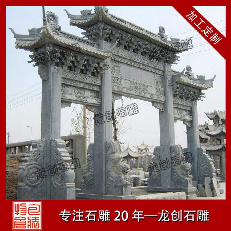 石雕牌坊样式展示