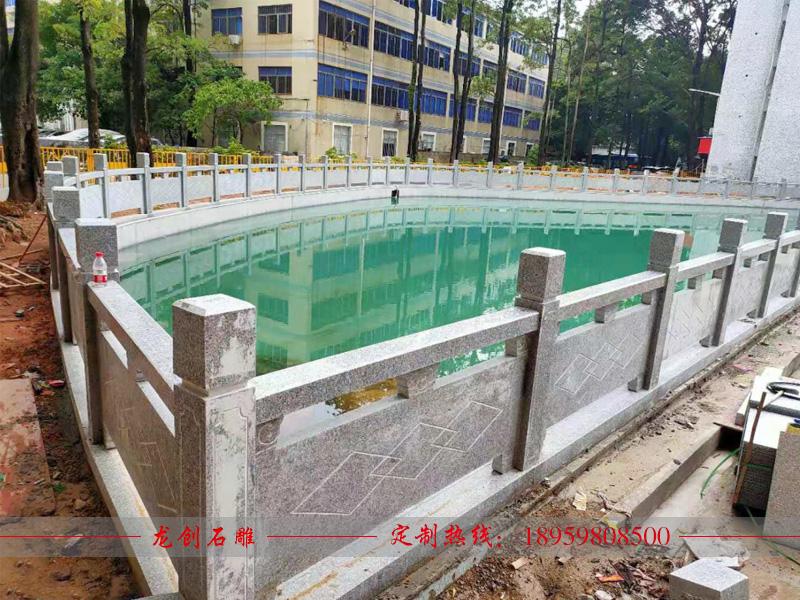 广东省深圳市龙岗区石雕鱼塘栏杆制作安装