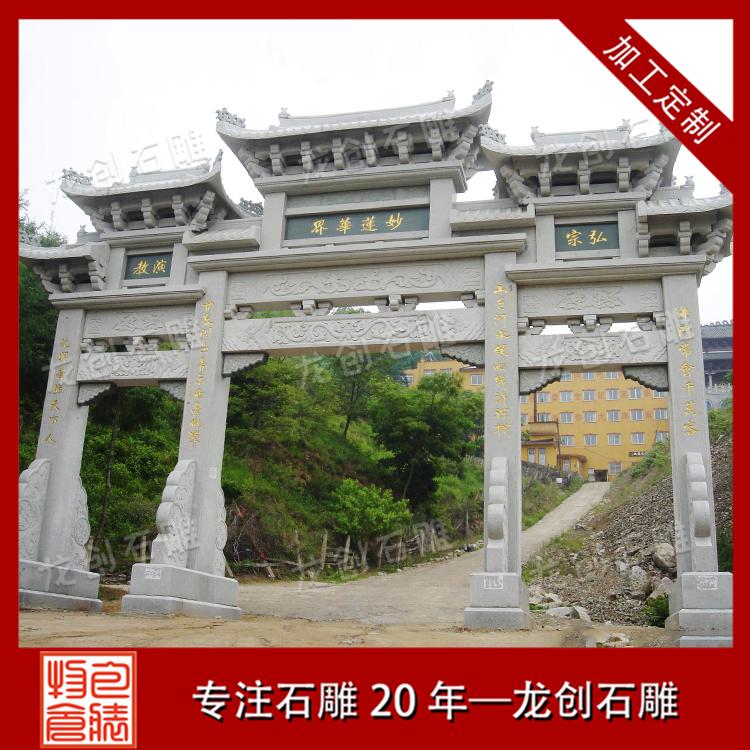寺院石雕山门样式图片