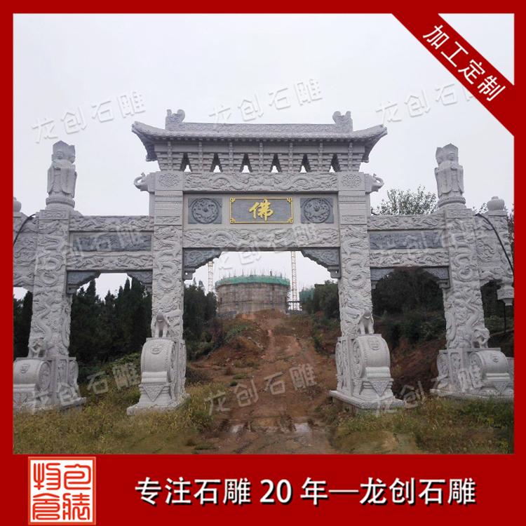 石雕牌楼样式及图片