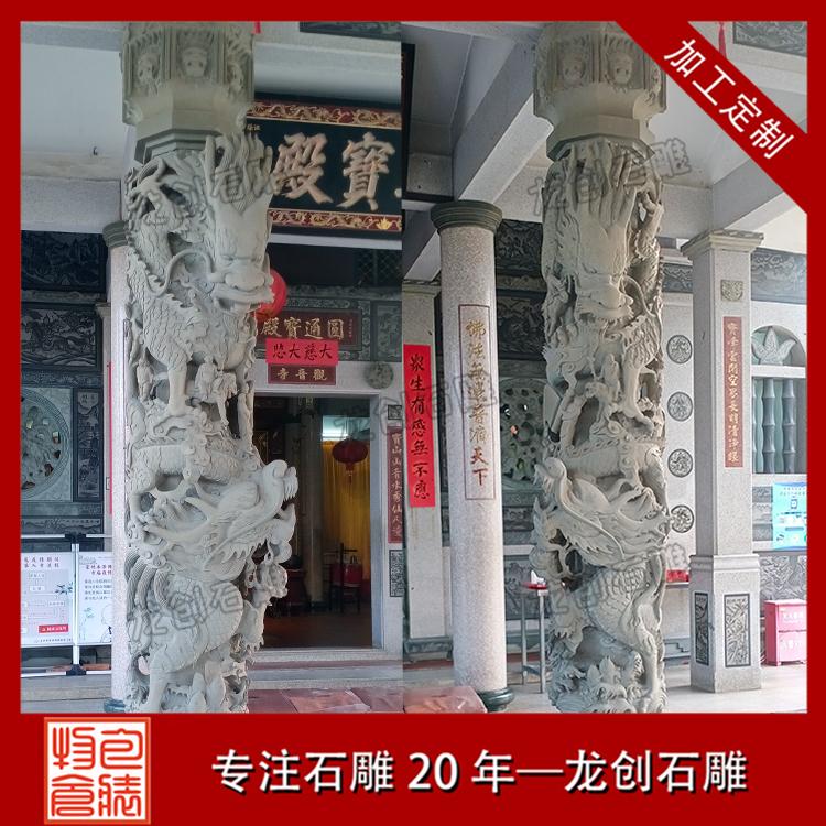 石雕龙柱图片