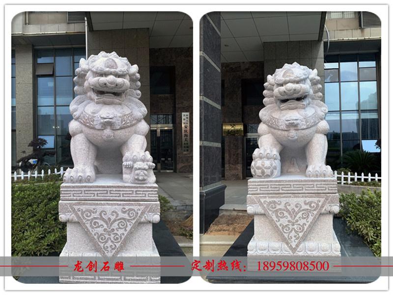 安徽省安庆海关石雕狮子制作安装