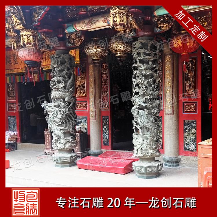 石龙柱制作样式及图片