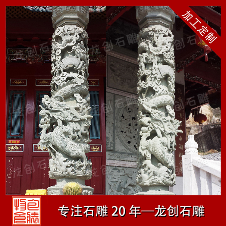 石材龙柱样式及图片
