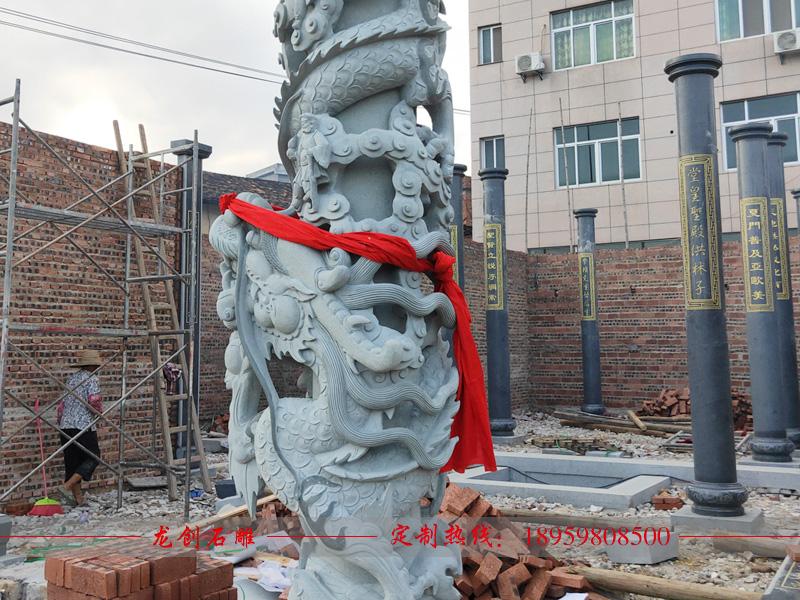 石雕龙柱安装