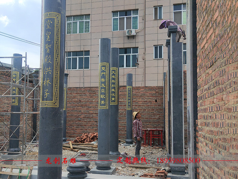 石雕圆柱安装