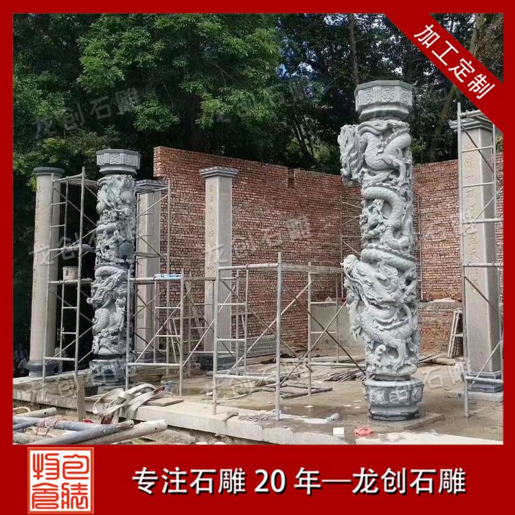 盘龙柱石雕样式及图片