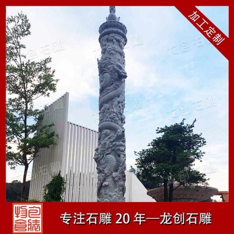 龙柱石雕图片