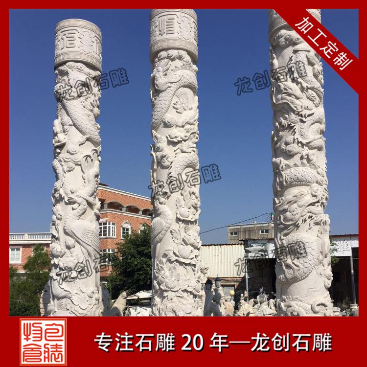 石雕龙柱图片及样式