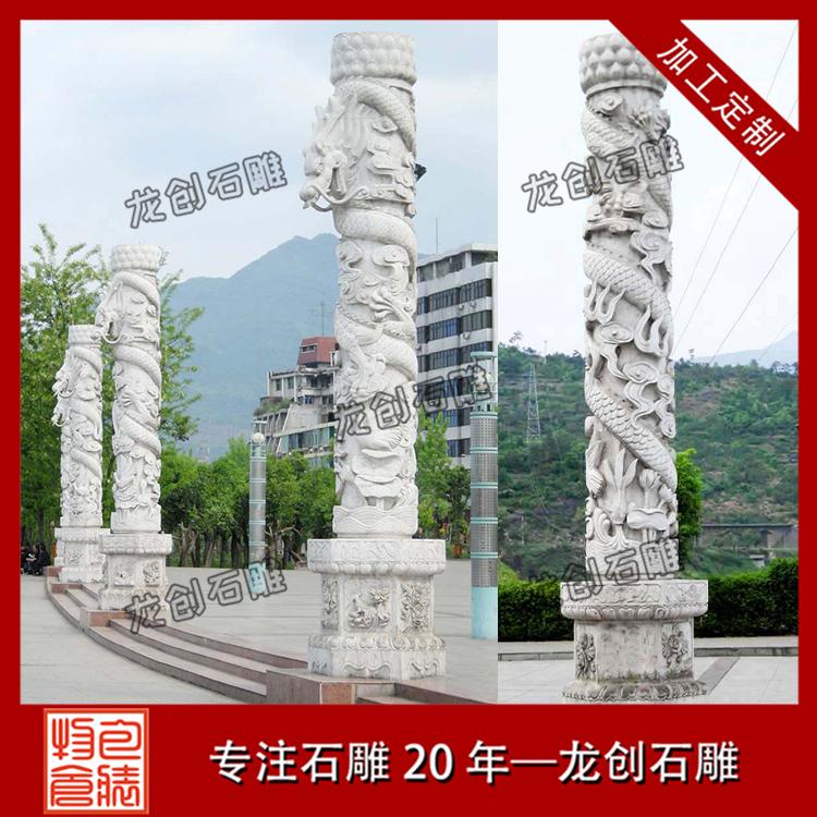 石雕龙柱样式及图片