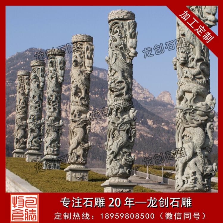 石雕龙柱华表图片及样式