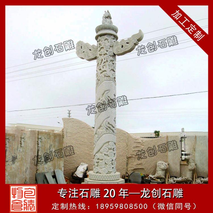 石雕中华柱图片
