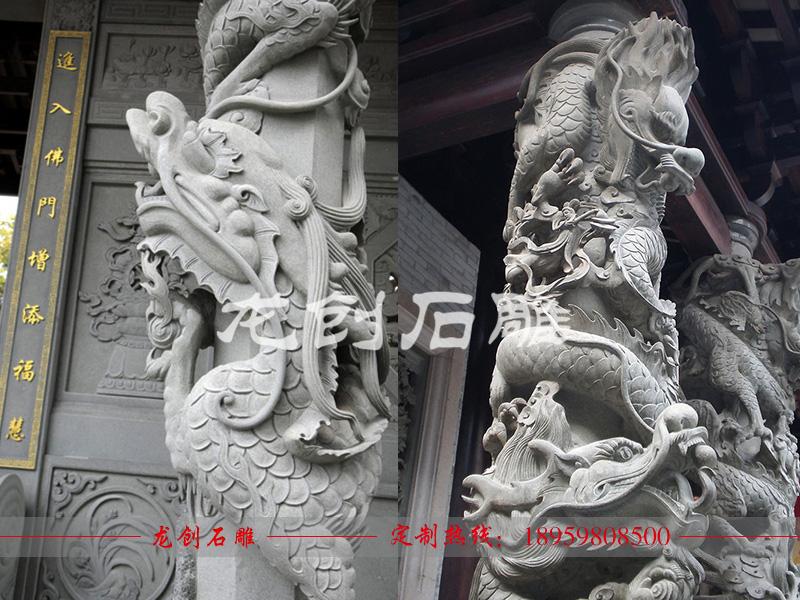 石雕龙柱样品及图片