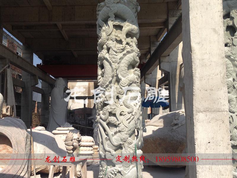 石材浮雕龙柱 寺庙青石龙柱