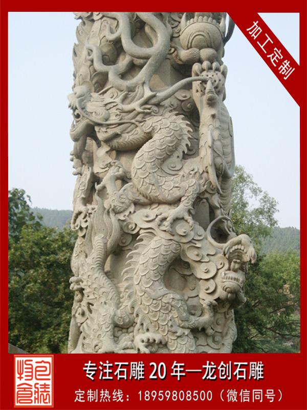 福建石雕龙柱