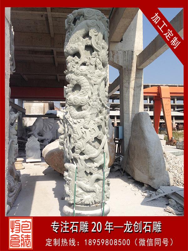 石雕蟠龙柱