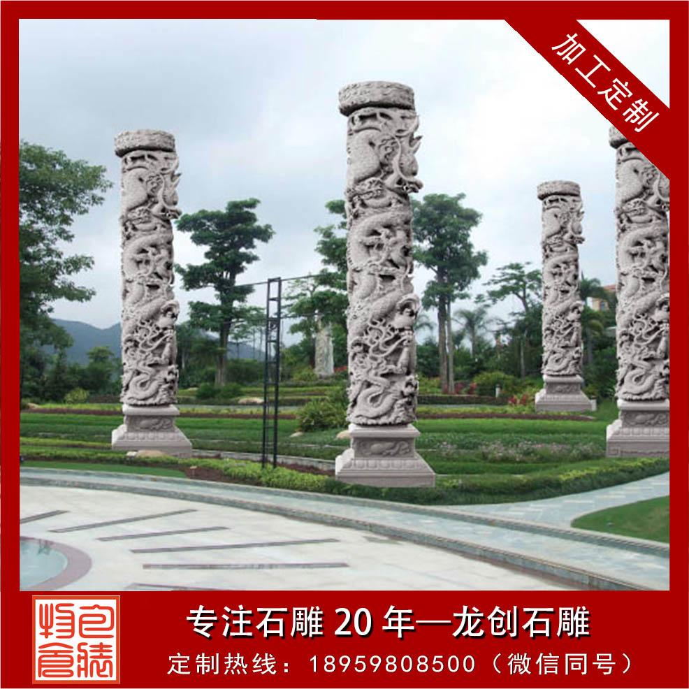 大型石雕龙柱