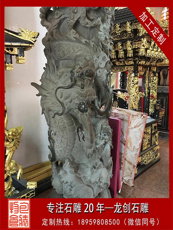 寺庙石雕龙柱