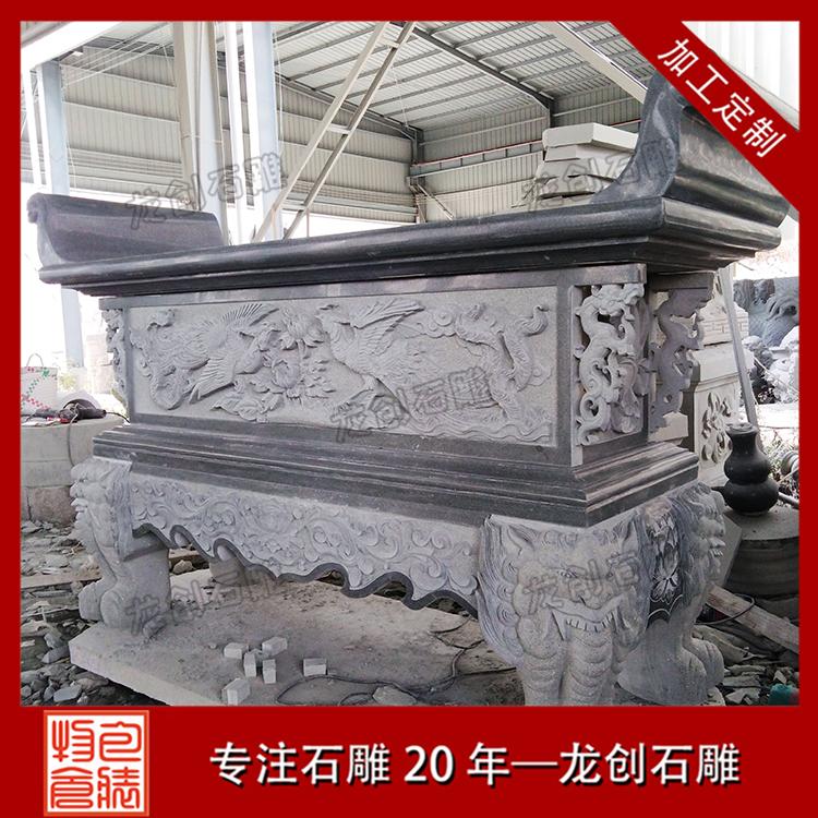 石雕神台图片