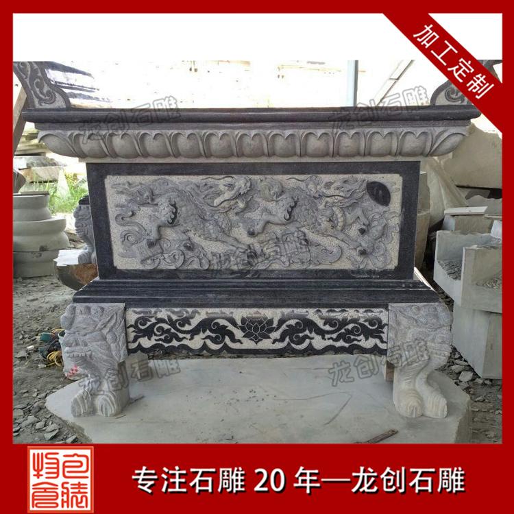 石材香案供桌图片