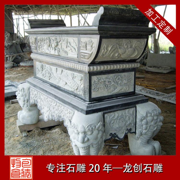 寺庙石雕供桌图片