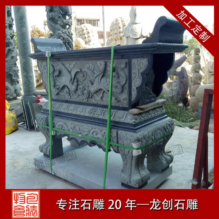 石雕青石供桌图片及样式