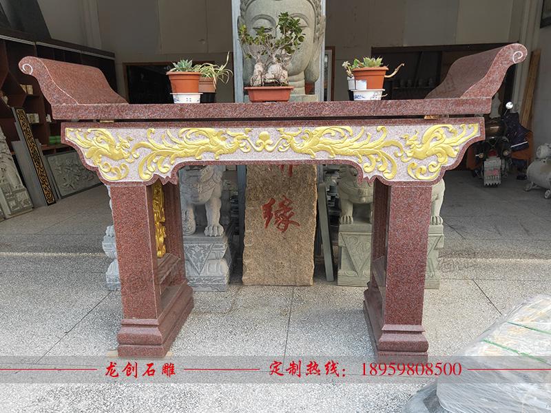定制石雕神台