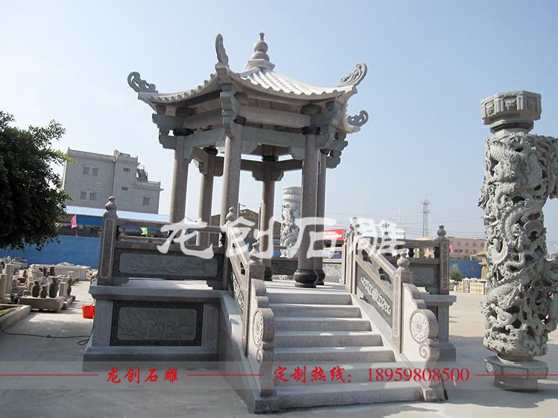 中式石雕凉亭