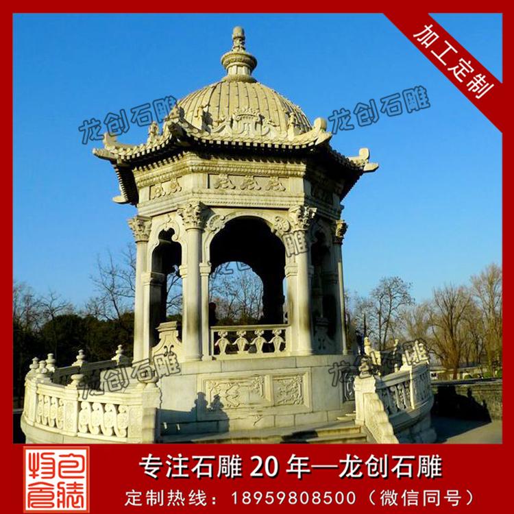 石雕中式凉亭图片样式