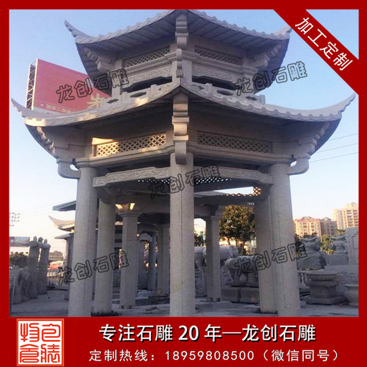 石雕凉亭样式及图片