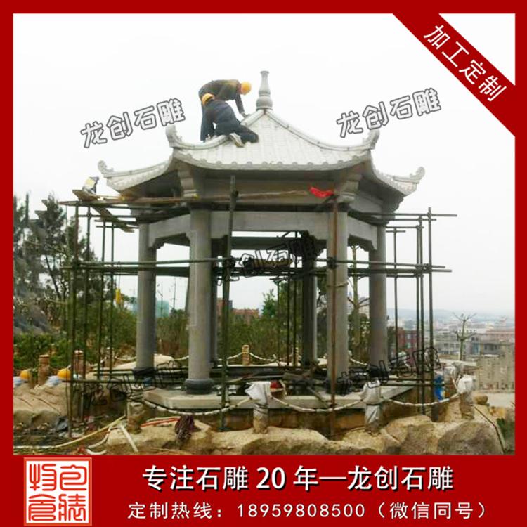 石雕中式亭子图片及安装