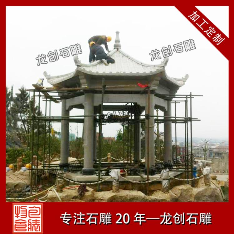 大理石石雕凉亭图片