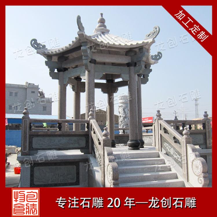 石雕单层凉亭图片