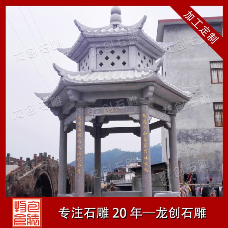 石雕中式凉亭