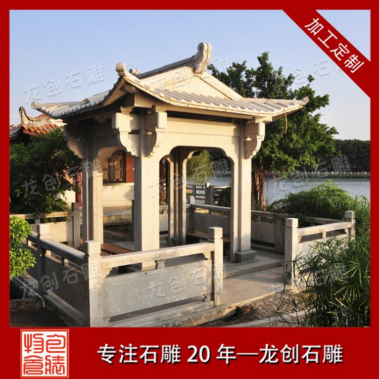 石雕凉亭样式图片