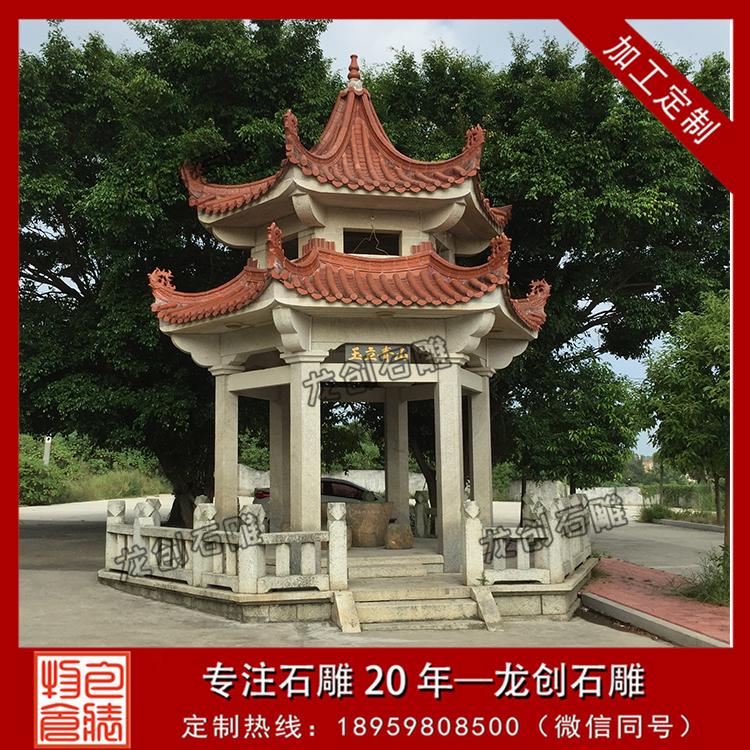 中式石材凉亭图片