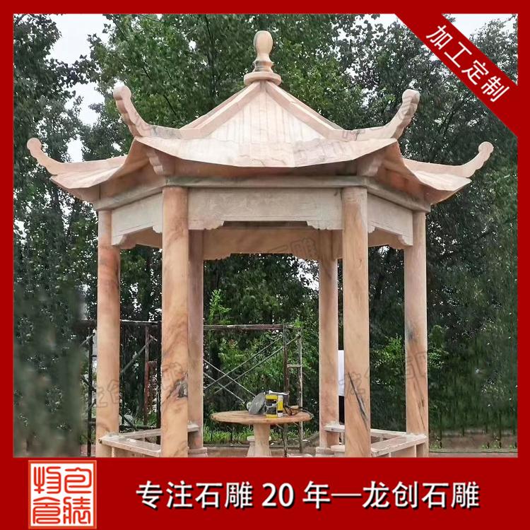 石雕亭子图片