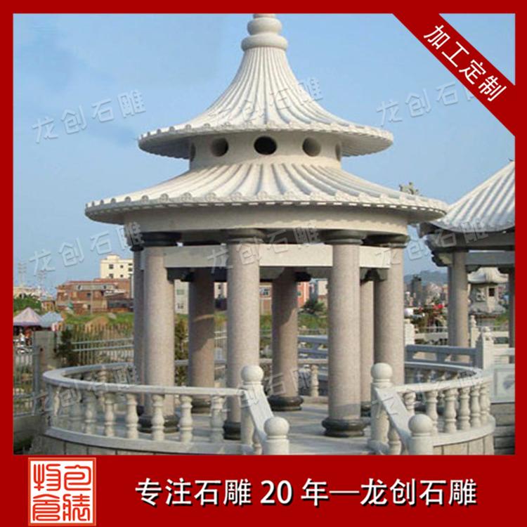 石雕亭子样式图片
