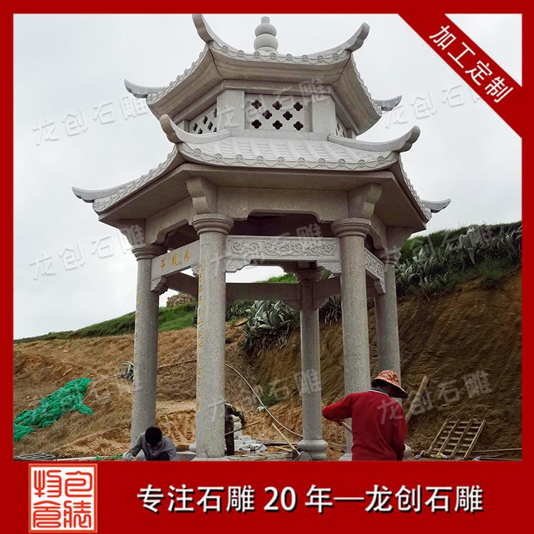 石雕凉亭雕刻样式图片