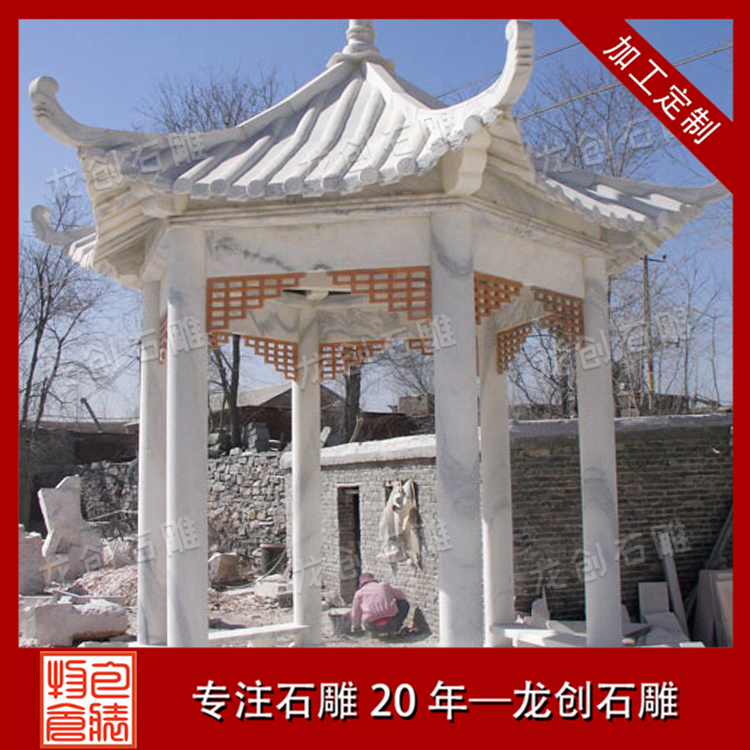 石材花园亭子图片